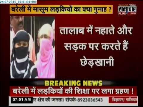 Samachar Plus: Humara Uttar Pradesh | 24 July 2015