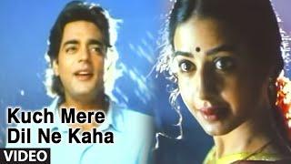 Kuchh Mere Dil Ne Kaha [Full Song]   Tere Mere Sapne   Chanderchur Singh