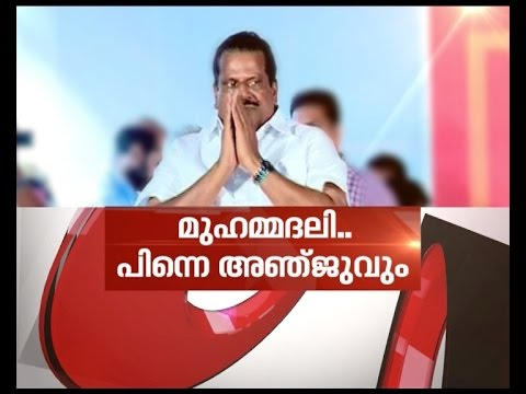 Anju Bobby George accuses Kerala Sports Minister of insulting her | News Hour Debate 9 June 2016