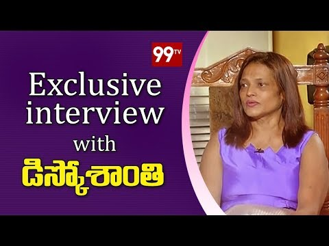 Actress Disco Shanti Exclusive Interview | Her Life Journey with Srihari | 99TV Telugu