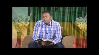 prophet Mesfin Beshu Have Message for The Current Situation In Ethiopia - AmlekoTube.com