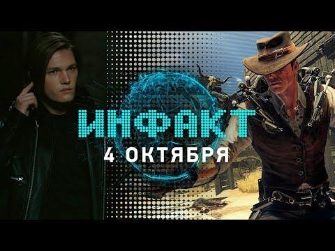 Morrowind x Skyrim, вестерн в The Surge, дата выхода The Quiet Man, турнир на 500К в Москве...