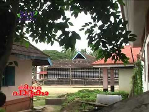 Unaru Reguvarane_Malayalam Religious Song_Sree Rama Padukam...