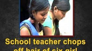 School teacher chops off hair of six girl students - ANI News