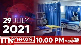 ITN News 2021-07-29 | 10.00 PM