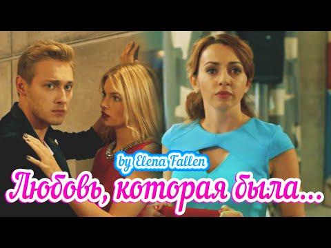 Анжелика и Никита: 3 Сериал Анжелика - YouTube
