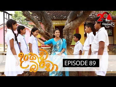 Dankuda Banda Sirasa TV 25th June 2018 Ep 89 [HD]