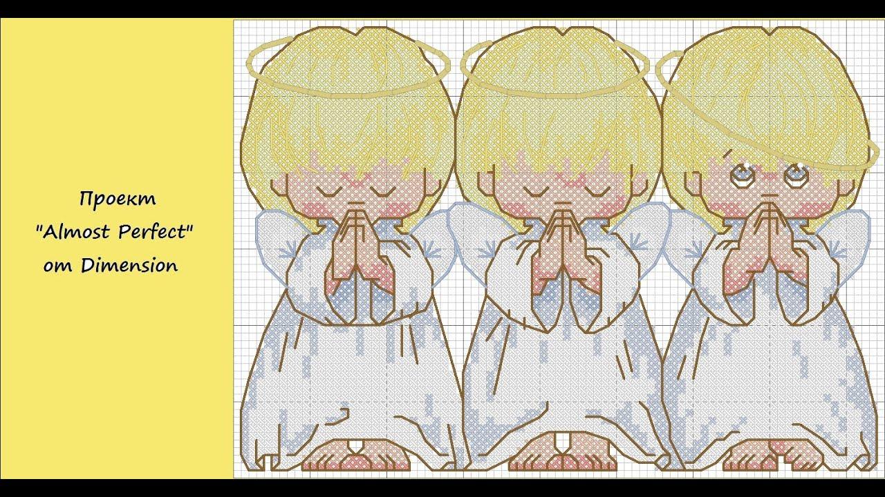 Схемы для вышивки три ангелочка 40