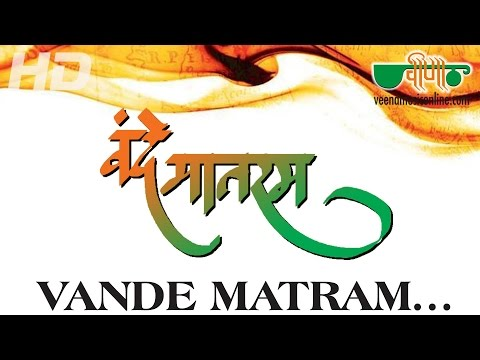 Vande Mataram Song (HD) | Independence Day Songs | New Hindi...