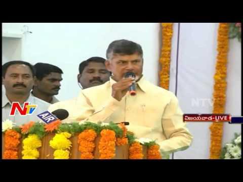 Chandrababu Naidu Speech Speaks about Technology in Vijayawada    NTV