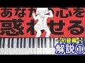 【ゆっくり解説】エイリアンエイリアン(初級) 解説① thumbnail