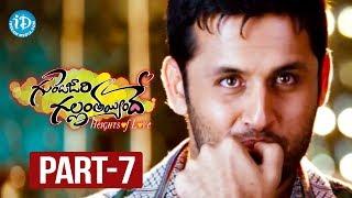 Shanthi Appuram Nithya - Gunde Jaari Gallanthayyinde Movie Part 7 - Nitin, Nitya Menon, Isha Talwar
