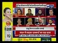 साधू-संतों को पेंशन कल्याण या राजनीति? CM योगी 10 लाख साधु-संतों को देंगे पेंशन