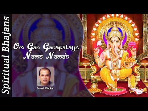 Om Gan Ganapataye Namo Namah  By Suresh Wadkar video