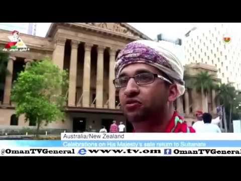 OmanTV English News Coverage for Omani Society in Queensland