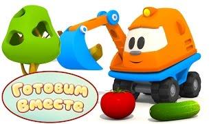 Видео про игрушки и рецепты для детей. Готовим вместе СМУЗИ