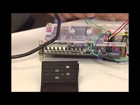 Professores da UFMS inventam chip de computador mais eficiente que os modelos tradicionais -