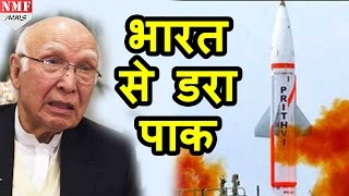 Indian Defence System से डरा Pakistan, United Nation में लगाएगा गुहार
