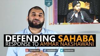 Response to Ammar Nakshawani | Defending Sahaba – Adnan Rashid