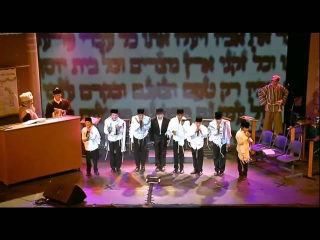 שירים ונפלאות בבית הכנסת 2011 חלק ד'