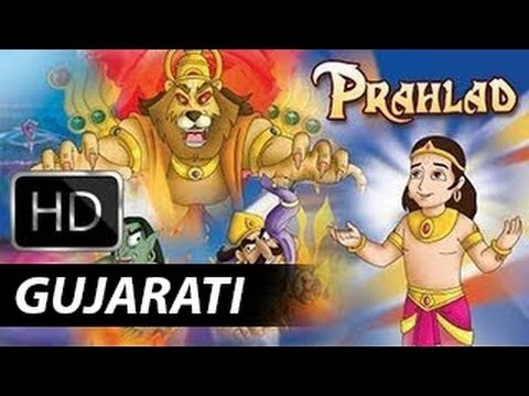 Prahlad Full Movie in Gujrati | Animated Movie For Kids