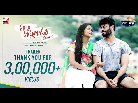 Pilla Pillagadu S2 Official Trailer || Latest Telugu Web Series 2018 || Sumanth Prabhas || Z Flicks