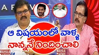 TDP Leader Pattabhi Reveals Real Facts About Undavalli Praja Vedika Constructions  | PrimeTimeDebate