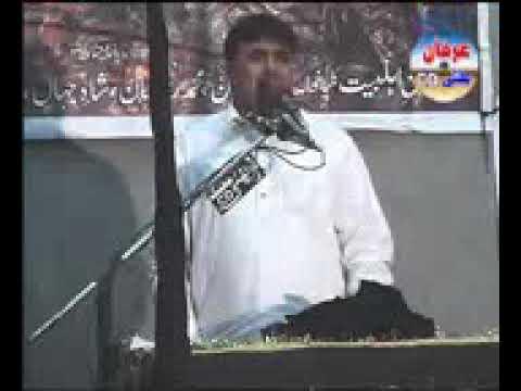 Zakir Haji Nasir Notak Yadgar Majlis Jalsa Haji Syed Najam ul Hassan Shah Notak