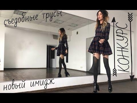 ♡DoDo VLOG♡: КОНКУРС