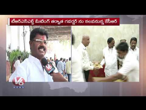 Jukkal TRS MLA Hanmanth Shinde Face To Face Over His Victory In TS Assembly Polls 2018 | V6 News