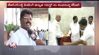 Jukkal TRS MLA Hanmanth Shinde Face To Face Over His Victory In TS Assembly Polls 2018
