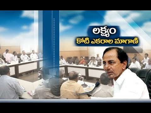 All Irrigation Projects will be Completed by 2019 | CM KCR