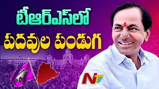 High Competition among TRS Leaders for Rajya Sabha and MLC Seats | NTV