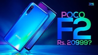 Xiaomi Poco F2 - Specs | Price | Release Date | Pocophone F2 is Killer 🔥