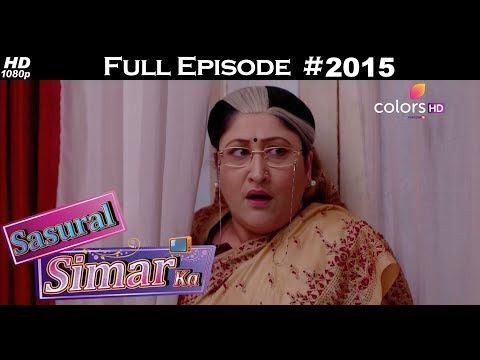 Sasural Simar Ka - 8th January 2018 - ससुराल सिमर का - Full Episode thumbnail