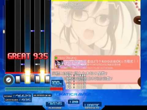 【DJ MAX Revolution】 恋はどう?モロ◎波動OK☆方程式!! [GOD] もろパン 検索動画 3
