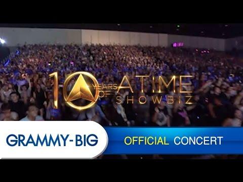 คอนเสิร์ต 10 ปี Atime Showbiz (ประมวลภาพคอนเสิร์ต)