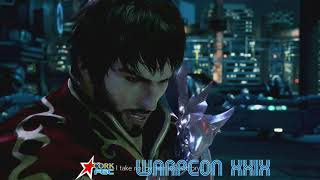Warpcon XXIX Tekken 7:Winners Finals Double Box [Law, Lucky Chloe] vs M-Led [Shaheen]
