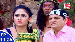 Chidiya Ghar   Episode 1126 18th March 2016