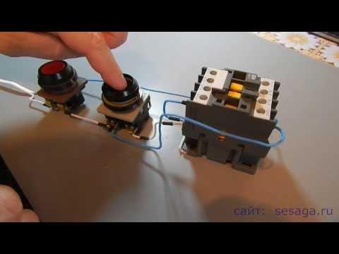 Как подключить магнитный