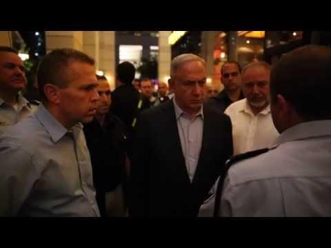 PM Netanyahu Visits Scene of Terror Attack in Tel Aviv