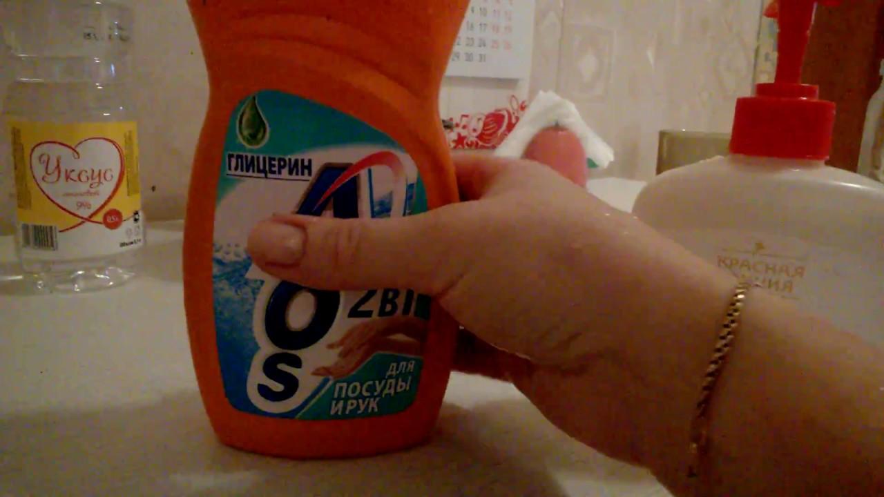 Жидкий порошок своими руками 247