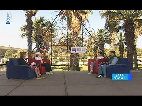 Nharkom Said - 26/4/2015 - Bike Tripoli - نهاركم سعيد