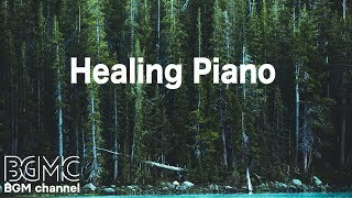 Relaxing Piano Music - Easy Listening Light Music - Ambient Elevator Music