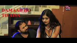 DAMAAD HO TO AISA- Comedy #Fliz Movies #Webseries Trailer