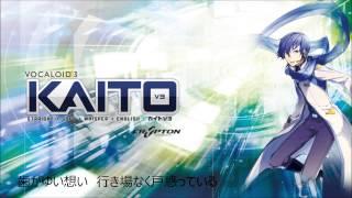 Kaito Shion - Burenai Ai De (ぶれない愛で) VOCALOID (Edited VSQX) TAKE TWO!