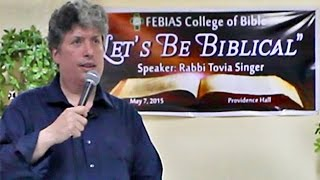Video: Why does Judaism reject the Trinity? - Tovia Singer
