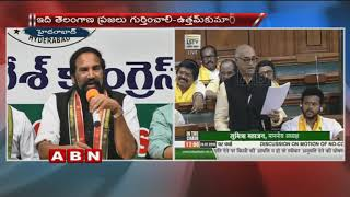 KCR is An Agent Of PM Modi , says TPCC Chief Uttam Kumar