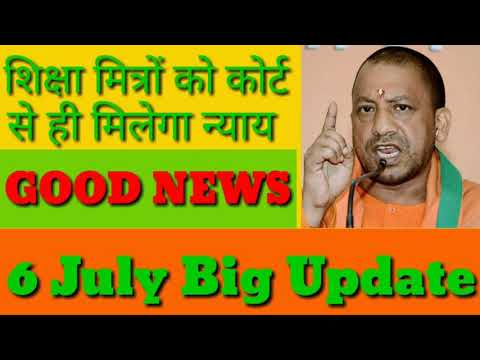 Shikshamitra Breaking News, Shikshamitra Latest News. Shiksha Mitra Today Latest Updates.