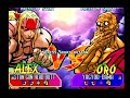 Street Fighter 3 New Generation Opening